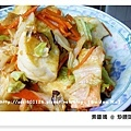 素食料理-炒饅頭01.jpg