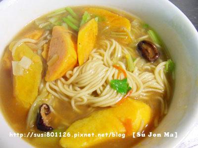 素食料理-蕃薯麵12.JPG