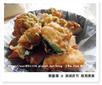 溪湖夜市感恩素食01.jpg