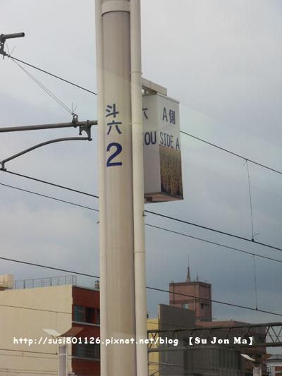 斗六火車03.JPG