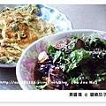 素食料理-醬燒茄子01.jpg