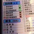 台中惠中寺滴水坊14.JPG