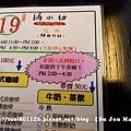 台中惠中寺滴水坊16.JPG