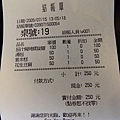 台中惠中寺滴水坊17.JPG