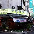 台南時蔬異理02.jpg