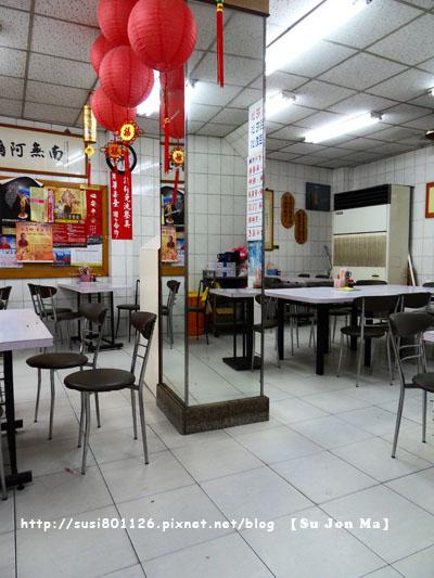 台南清祺素食點心部早點11.jpg