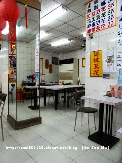 台南清祺素食點心部早點12.jpg