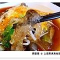 上海素食食尚館&高雄公園.jpg