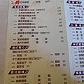 上海素食食尚館&高雄公園42.jpg