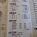 上海素食食尚館&高雄公園43.jpg