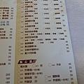 上海素食食尚館&高雄公園44.jpg