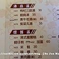 上海素食食尚館&高雄公園46.jpg