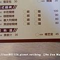 上海素食食尚館&高雄公園47.jpg