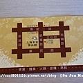 上海素食食尚館&高雄公園54.jpg