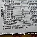 0907溪湖草本堂01.jpg