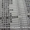 0907溪湖草本堂02.jpg