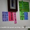 0907溪湖草本堂04.jpg