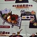 台中水車日本料理04.jpg