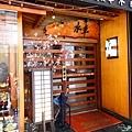 台中水車日本料理27.jpg