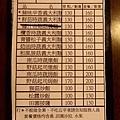 內湖藍色馬克24.jpg