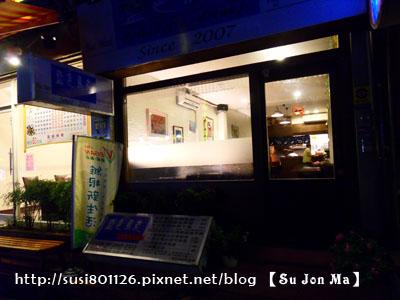 內湖藍色馬克28.jpg
