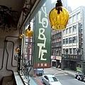 三葉蟲咖啡08.jpg