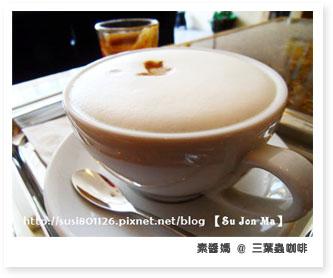 三葉蟲咖啡.jpg