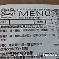 台北KISS披薩10.jpg
