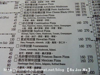 台北KISS披薩18.jpg