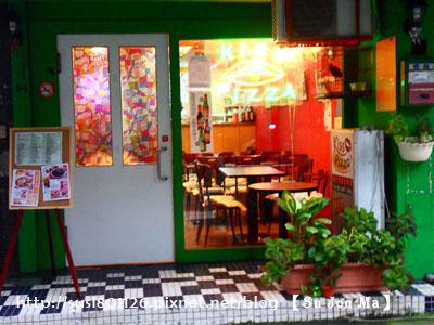 台北KISS披薩29.jpg