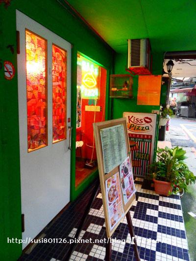 台北KISS披薩30.jpg