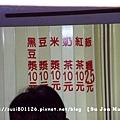 0907員林兩大飯糰03.jpg