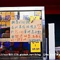 0907員林兩大飯糰08.jpg