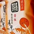 0908-澎祖香菇海菜湯包04.jpg