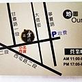 0908-素樂活廚坊32.jpg