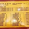 0908-素樂活廚坊03.jpg