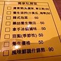 0908-素樂活廚坊07.jpg