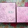 0908-巧克力戚風&雪藏檸檬乳酪蛋糕06.jpg