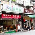 景美-神奇健康屋11.jpg