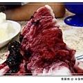 辛發亭冰店.jpg