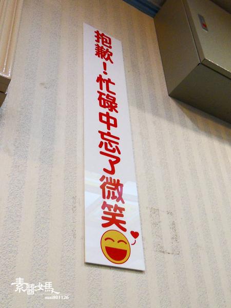 辛發亭冰店05.jpg