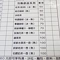 雅式食品03.jpg
