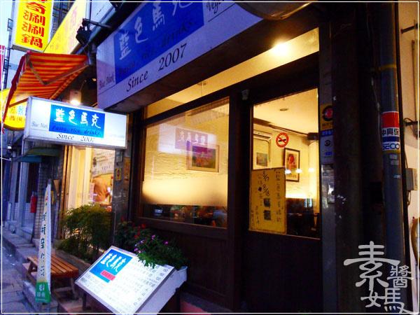 內湖藍色馬克09.jpg