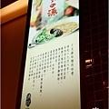 員林清記冰果店08.jpg