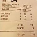 員林清記冰果店13.jpg
