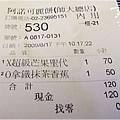 阿諾可麗餅02.jpg