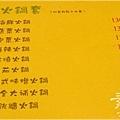 台北東區綠也素06.jpg