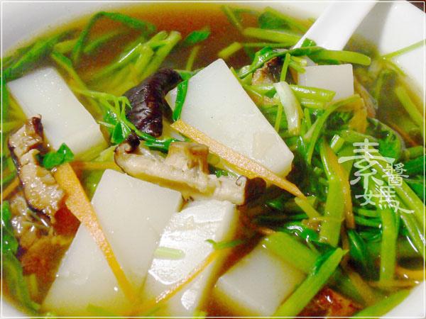 素食料理-菜頭粿湯08.jpg
