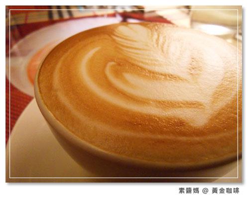 黃金咖啡.jpg