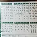 豐原素食生活館06.jpg
